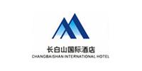 長白山國際酒店