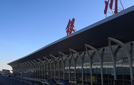 <p> 银川机场 </p>