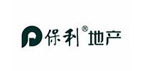 廣州保利集團