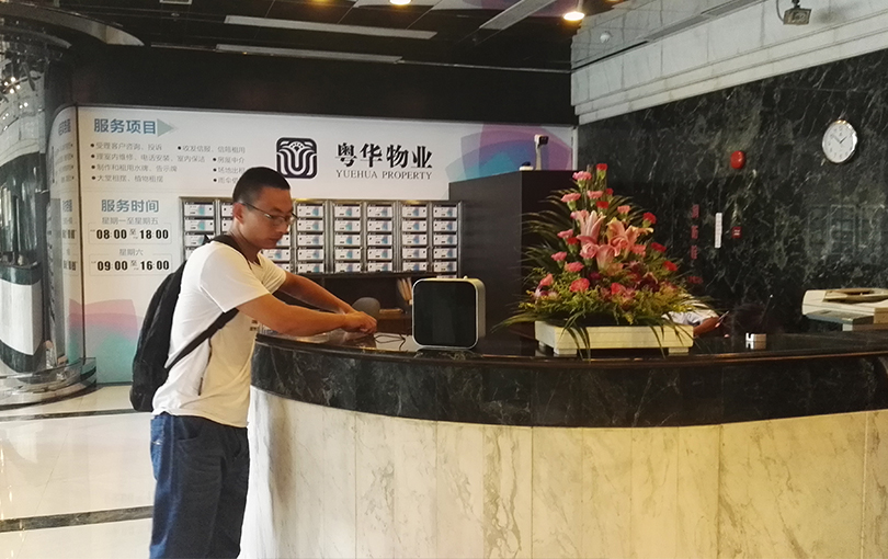 粤海集团大厦
