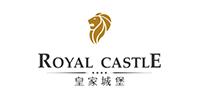 皇家城堡酒店